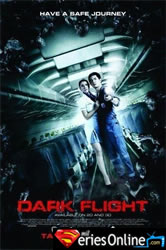 407 Dark Flight 2012